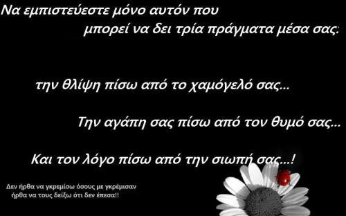 Μανταμ Ζαΐρα 2012-03-27 23:11:47