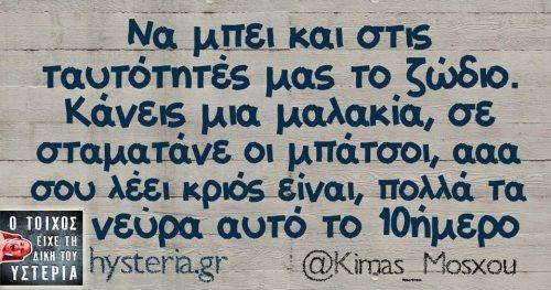 kimas_mosxou__b